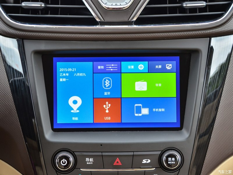 car touch panel